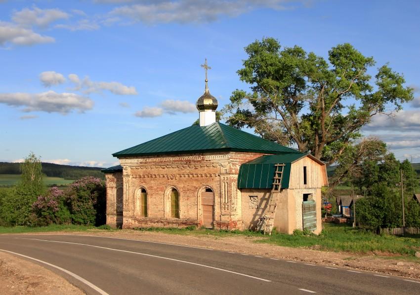 Церковь Бориса и Глеба д. Ключи