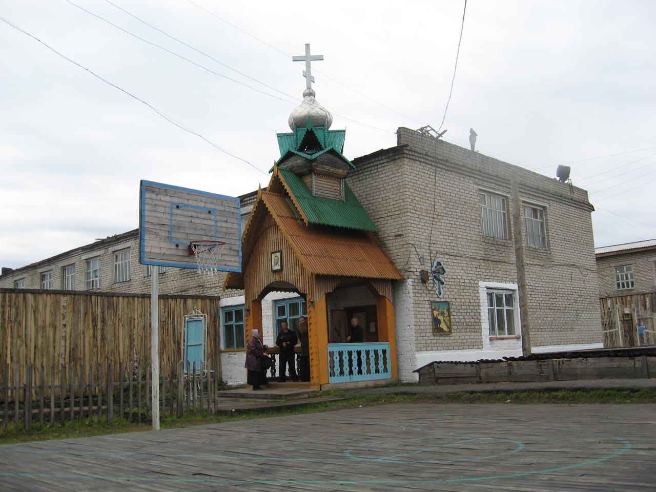 ИК-3 Серафимовская церковь