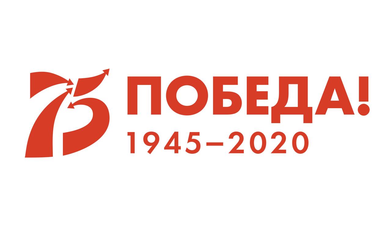 P-75_logotip_gorizont