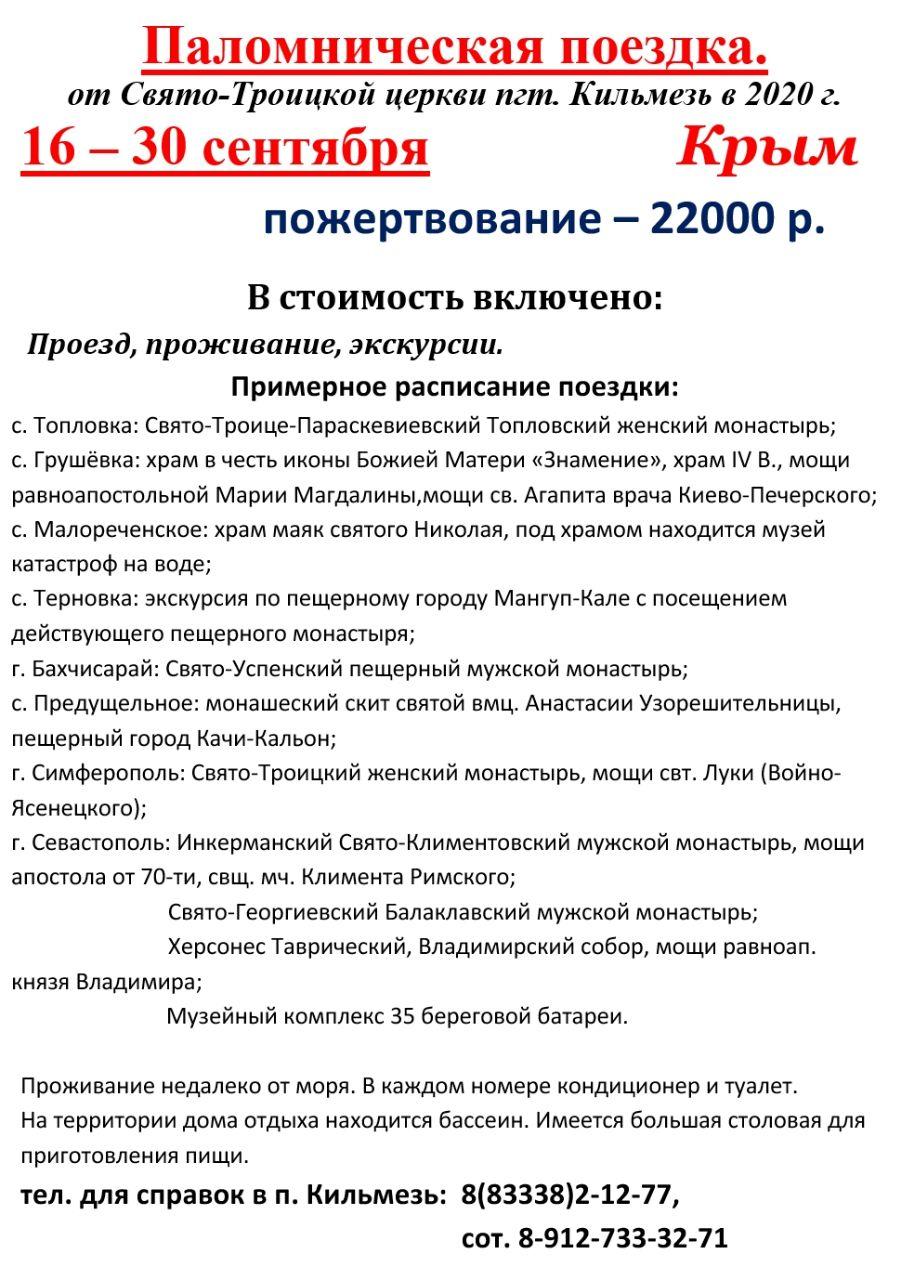 IMG_20200712_120820_497