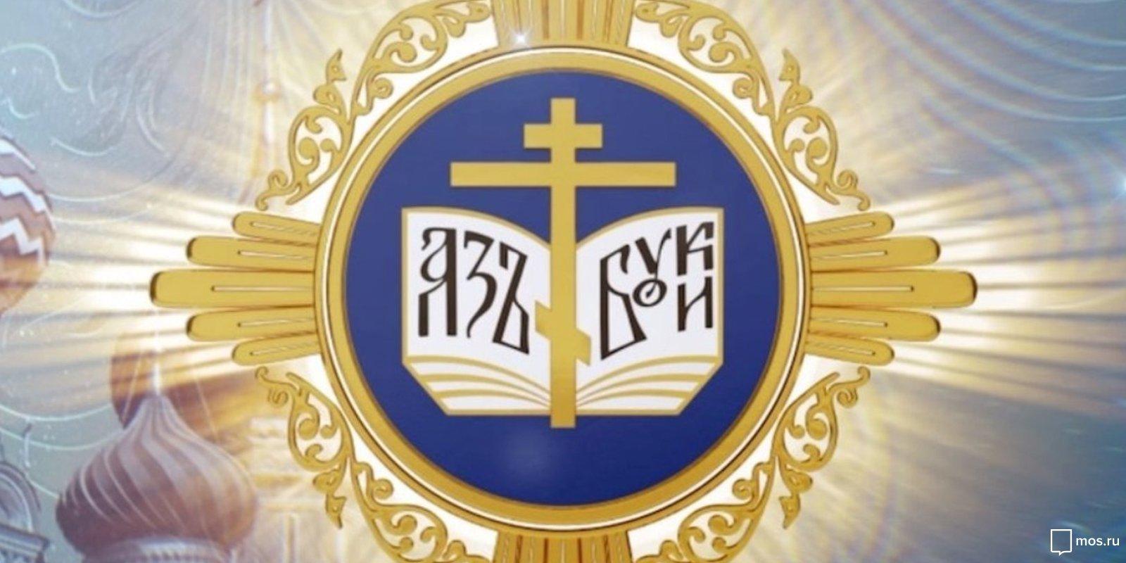 emblemaChtenii(9)