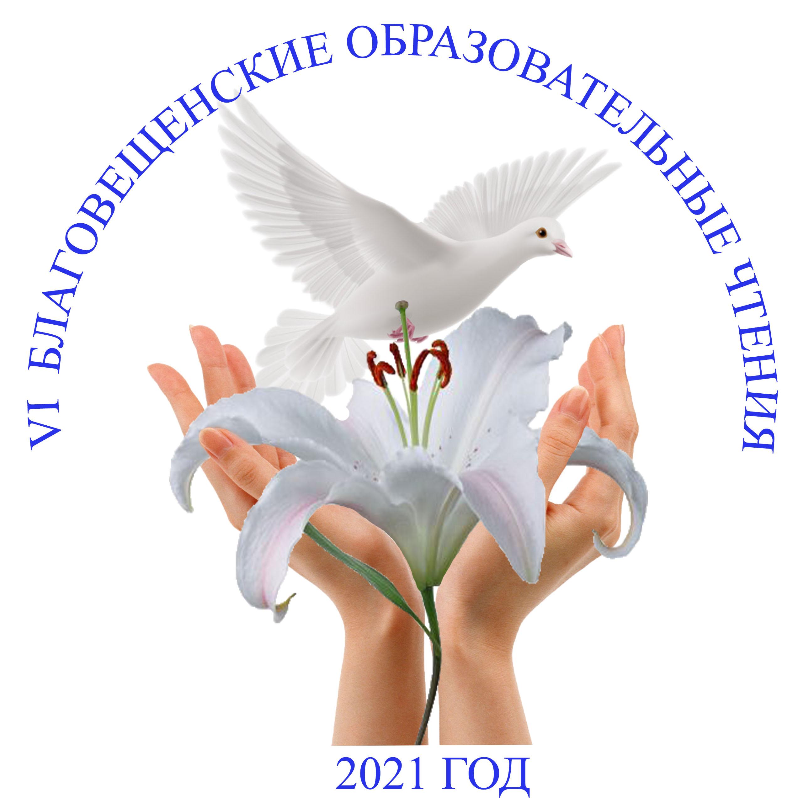 БЧ логотип 2021